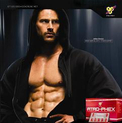 Fitness model Julien Greaux in an advert for NO-XPLODE from BSNonline.com